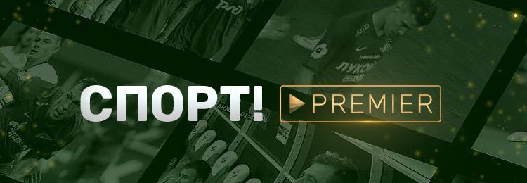 ТНТ-Премьер Спорт