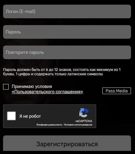 Регистрация ТНТ-Премьер